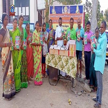 Free book distribution