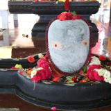 Nageswara lingeswara
