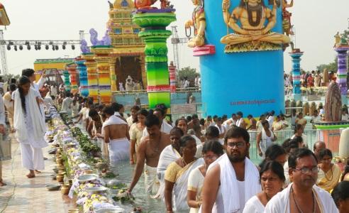Jala Lingalu- Ananda Teertha