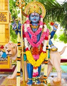 Kala bhairava temple