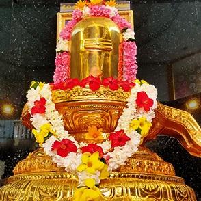 Suvarna Shiva Linga